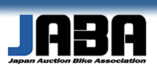 Japan Auction Bike Association Logo